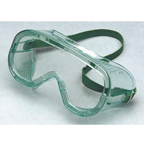 Advantage Economy Goggles