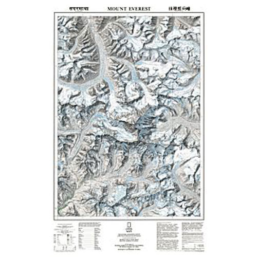 Map Of Himalayas. Mount Everest/Himalayas Wall