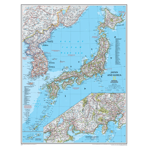 Japan and Korea Wall Maps