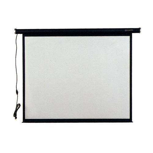 Quartet® Electric Projection Screen