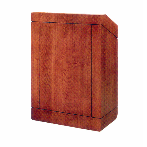 The Providence Lectern